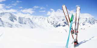 4-day ski package