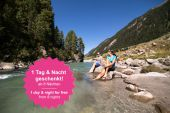 MountainLOVE 1 day & night for free | from 8 nights