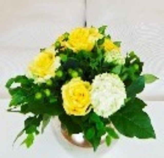 Blumenstrauß klein